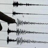 ¿Por qué cambia la magnitud que se reporta de un terremoto?